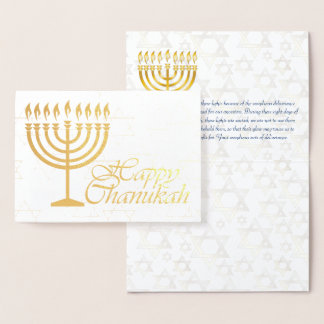 Happy Chanukah Gold Foil w/ Blessing #2 Foil Card
