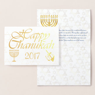 Happy Chanukah Gold Foil w/ Blessing Foil Card