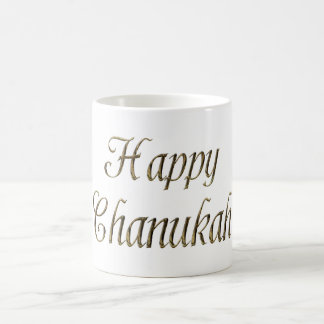 Happy Chanukah Hanukkah Gold Typography Elegant Coffee Mug