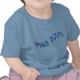 Happy Chanukah Script 2-Sided Infant T-Shirts
