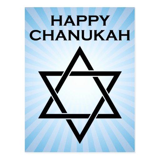 happy chanukah : star of david light burst post cards