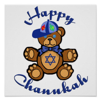 Happy Chanukah Teddy Bear Poster