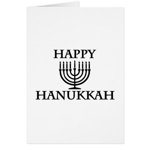 Happy Chanukkah Cards