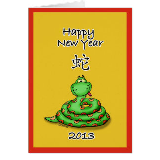 Happy Chinese New Year - 2013 Card