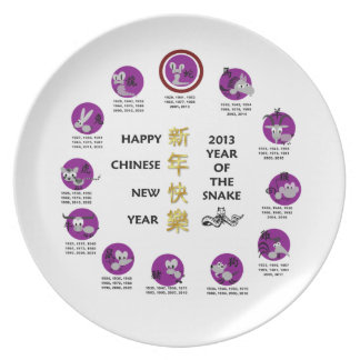 Happy Chinese New Year 2013 Year Of The Snake Party Plate