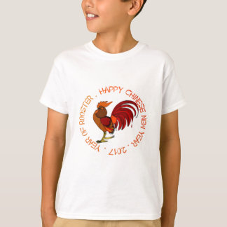 HAPPY CHINESE NEW YEAR - 2017 - ROOSTER T-Shirt