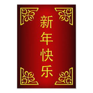 happy chinese new year 9 cm x 13 cm invitation card