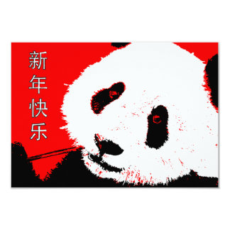 happy chinese new year : asian panda card