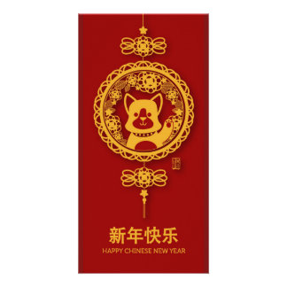 Happy Chinese New Year Card