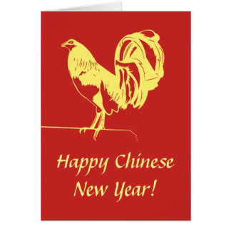 Happy Chinese New Year Card With Chicken 2017