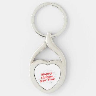 Happy Chinese New Year Design Key Ring