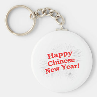 Happy Chinese New Year Design Key Ring