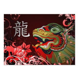 happy chinese new year : hi-fi dragon 13 cm x 18 cm invitation card