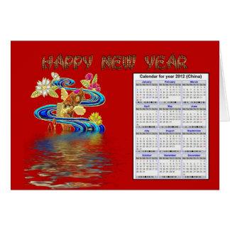 Happy Chinese New Year koi Vietnamese New Year Card