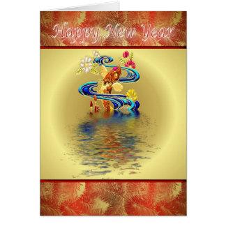 Happy Chinese New Year koi Vietnamese New Year Greeting Card