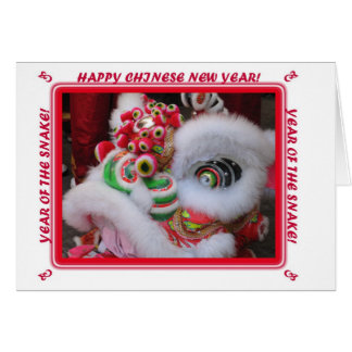 Happy Chinese New Year! (Kung Hee Fat Choy!) Card