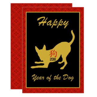 Happy Chinese New Year of the Dog 2018 Red Gold Card