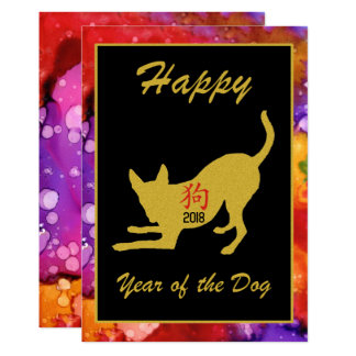 Happy Chinese New Year of the Dog 2018 Watercolor Card