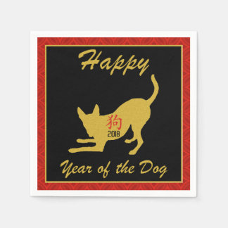 Happy Chinese New Year of the Dog Red Pattern Disposable Serviettes