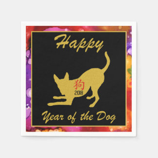 Happy Chinese New Year of the Dog Watercolor Paper Serviettes