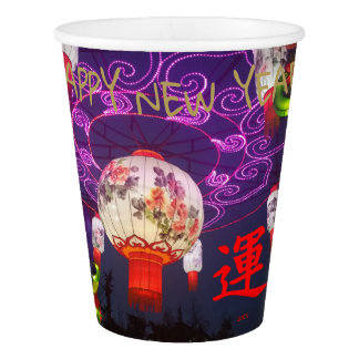 HAPPY CHINESE NEW YEAR PAPER CUP