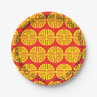 Happy Chinese New Year red shou longevity plates