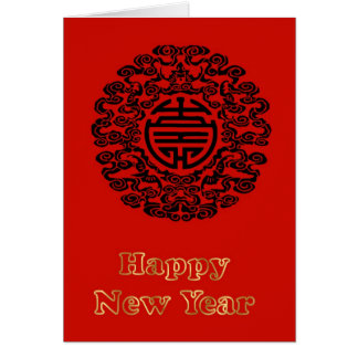 Happy Chinese New Year symbol Vietnamese New Year Card