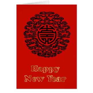 Happy Chinese New Year symbol Vietnamese New Year Greeting Card