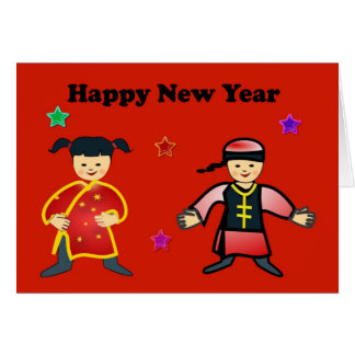 Happy Chinese New Year Vietnamese New Year kids Card