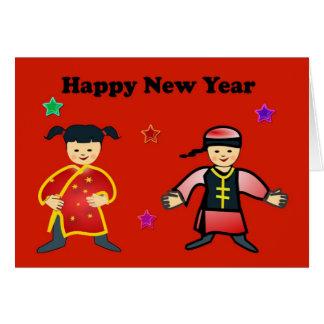 Happy Chinese New Year Vietnamese New Year kids Greeting Card