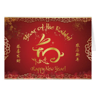 Happy Chinese New Year - Year of the Rabbit Card