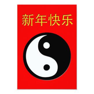 happy chinese new year : yin yang 9 cm x 13 cm invitation card