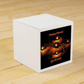 Happy Diwali Diya Lights and Hindi Greeting Favour Box