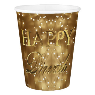 Happy Diwali Festival of Lights Gold Typography Paper Cup