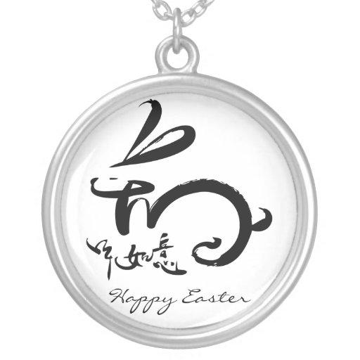 Happy Easter Bunny Necklaces
