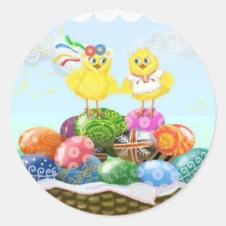 Happy Easter Ukrainian chickens Round Sticker