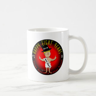 Happy Eight New Years Coffee Mug