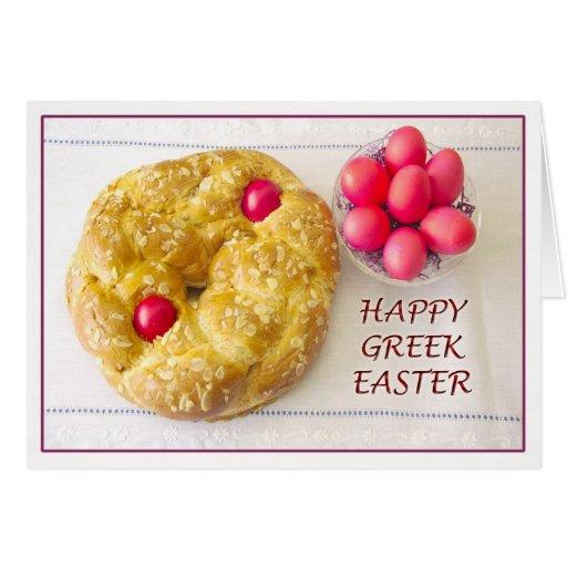 Happy Greek Easter With Tsoureki Bread Card