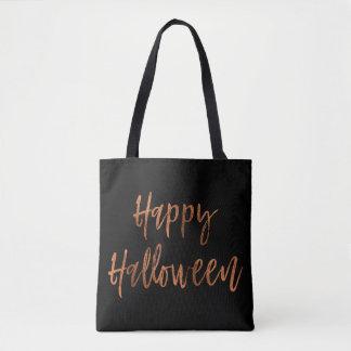 Happy Halloween Modern Halloween Candy Bag