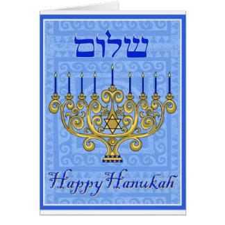 Happy Hanukah Greeting Card