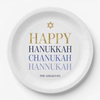Happy Hanukkah Chanukah Holiday Paper Plate