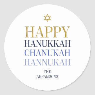 Happy Hanukkah Chanukah Holiday Round Sticker