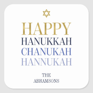 Happy Hanukkah Chanukah Holiday Sticker