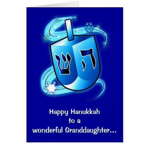 Happy Hanukkah Granddaughter with Spinning Dreidel Greeting Cards