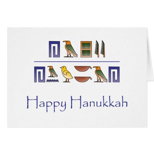 Happy Hanukkah in Egyptian Hieroglyphics Card
