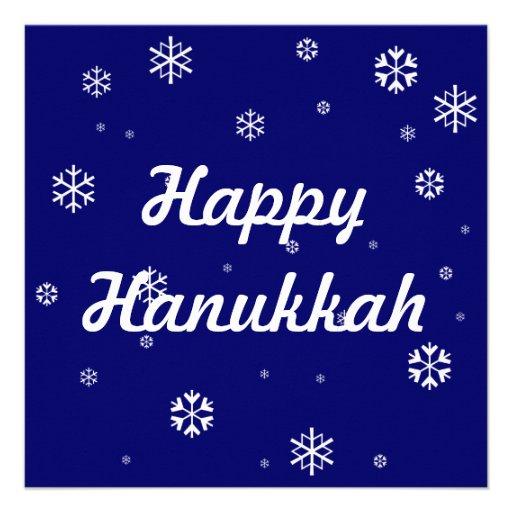Happy Hanukkah * Personalized Invites