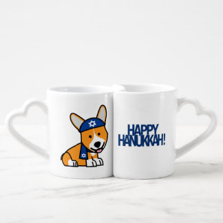 Happy Hanukkah Jewish Corgi Corgis Dog Puppy Coffee Mug Set