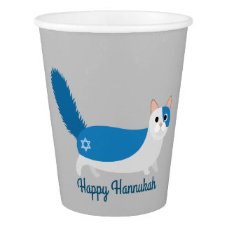 Happy Hanukkah Kitty Cat Paper Cup