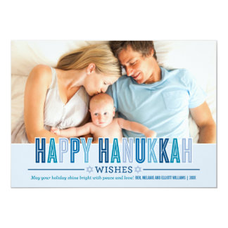 Happy Hanukkah Photo Card | Shades of Blue 13 Cm X 18 Cm Invitation Card