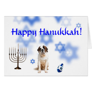 Happy Hanukkah Saint Bernard Card